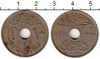 Изображение Монеты Африка Египет 10 миллим 1917 Медно-никель VF