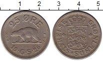 Изображение Монеты Гренландия 25 эре 1926 Медно-никель XF-