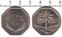 Изображение Монеты Ирак 250 филс 1981 Медно-никель UNC-