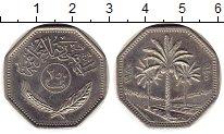 Изображение Монеты Ирак 250 филс 1980 Медно-никель UNC-