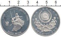 Изображение Монеты Азия Южная Корея 5000 вон 1987 Серебро Proof-