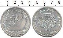 Изображение Монеты Азия Сингапур 10 долларов 1977 Серебро UNC-