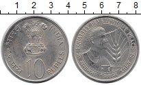 Изображение Монеты Азия Индия 10 рупий 1975 Медно-никель UNC-