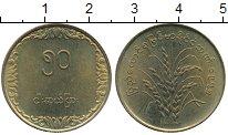 Изображение Монеты Бирма 50 пья 1975 Латунь UNC-