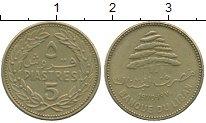 Изображение Монеты Ливан 5 пиастров 1970 Латунь XF-