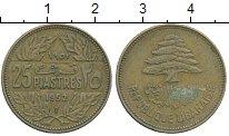 Изображение Монеты Азия Ливан 25 пиастров 1952 Латунь XF-