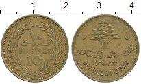 Изображение Монеты Азия Ливан 10 пиастр 1969 Латунь XF-