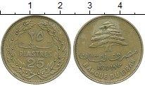 Изображение Монеты Азия Ливан 25 пиастров 1970 Латунь XF-