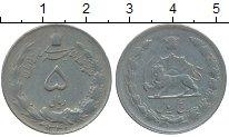 Изображение Монеты Азия Иран 5 риалов 1962 Медно-никель XF