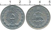 Изображение Монеты Азия Иран 5 риалов 1977 Медно-никель XF