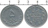 Изображение Монеты Иран 5 риалов 1983 Медно-никель XF