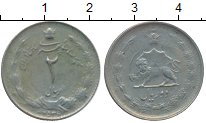 Изображение Монеты Азия Иран 2 риала 1977 Медно-никель XF