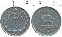 Изображение Монеты Иран 2 риала 1968 Медно-никель XF