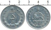 Изображение Монеты Азия Иран 5 риалов 1957 Медно-никель XF