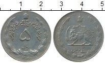 Изображение Монеты Иран 5 риалов 1974 Медно-никель XF