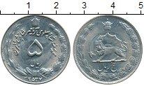 Изображение Монеты Азия Иран 5 риалов 1978 Медно-никель XF