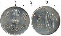 Изображение Монеты Азия Индия 25 пайс 1981 Медно-никель XF