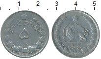 Изображение Монеты Азия Иран 5 риалов 1959 Медно-никель XF