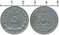 Изображение Монеты Азия Иран 5 риалов 1971 Медно-никель XF