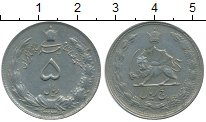 Изображение Монеты Азия Иран 5 риалов 1956 Медно-никель XF