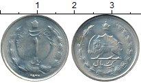 Изображение Монеты Азия Иран 1 риал 1977 Медно-никель XF