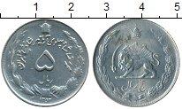 Изображение Монеты Азия Иран 5 риалов 1974 Медно-никель XF