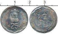 Изображение Мелочь Индия 25 пайс 1980 Медно-никель XF ФАО
