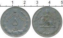 Изображение Монеты Азия Иран 5 риалов 1976 Медно-никель XF