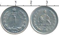 Изображение Монеты Азия Иран 1 риал 1979 Медно-никель XF