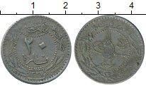 Изображение Монеты Турция 20 пар 1912 Медно-никель VF