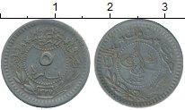 Изображение Монеты Азия Турция 5 пар 1911 Медно-никель VF