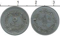 Изображение Монеты Турция 5 пар 1914 Медно-никель VF