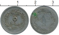 Изображение Монеты Турция 5 пар 1912 Медно-никель VF