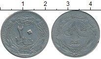 Изображение Монеты Азия Турция 20 пар 1914 Медно-никель VF