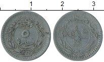 Изображение Монеты Турция 5 пар 1911 Медно-никель VF