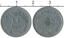 Изображение Монеты Турция 10 пар 1913 Медно-никель XF