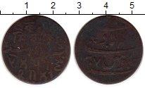 Изображение Монеты Индия 1 пайса 0 Медь VF