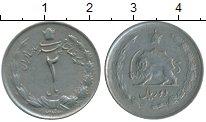 Изображение Монеты Азия Иран 2 риала 1963 Медно-никель XF