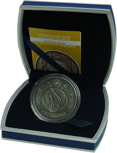 Изображение Подарочные монеты Беларусь 20 рублей 2007 Серебро UNC