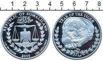 Изображение Монеты Сомали Сомалиленд 1000 шиллингов 2010 Серебро Proof