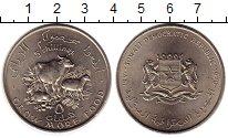 Изображение Монеты Африка Сомали 5 шиллингов 1970 Медно-никель UNC-
