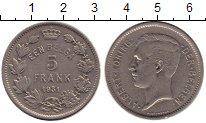 Изображение Монеты Бельгия 5 франков 1931 Медно-никель XF Альберт