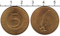 Изображение Монеты Европа Словения 5 толаров 1992 Латунь UNC-