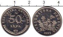 Изображение Монеты Европа Хорватия 50 лип 1993 Медно-никель UNC-