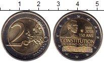 Изображение Монеты Люксембург 2 евро 2018 Биметалл UNC