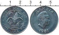 Изображение Монеты Африка Замбия 20 нгвей 1981 Медно-никель UNC-