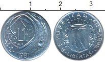 Изображение Монеты Сан-Марино 1 лира 1981 Алюминий UNC