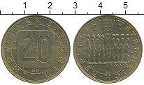 Изображение Монеты Австрия 20 шиллингов 1981 Латунь XF+