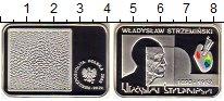 Изображение Монеты Европа Польша 20 злотых 2009 Серебро Proof