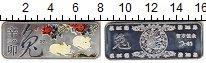 Изображение Монеты Китай 50 юаней 2011 Серебро UNC-